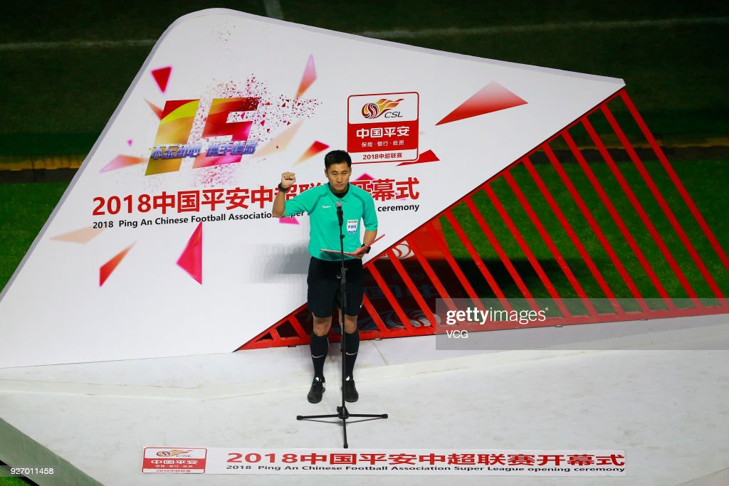 2018 Chinese Football Association Super League  - Opening Ceremony