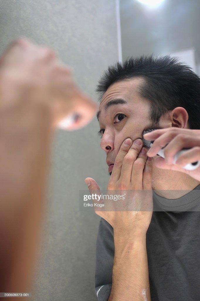 Tokyo Shaved 001