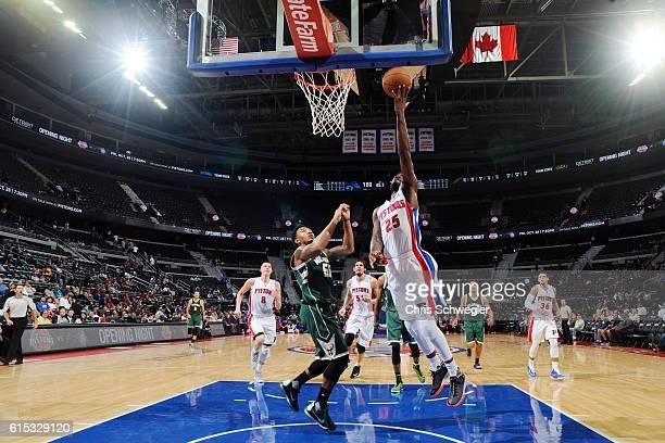 Reggie Bullock of the Detroit Pistons shoots the ball against the Milwaukee Bucks on October 17 2016 at The Palace of Auburn Hills in Auburn Hills...