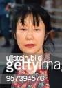 Regisseurin Japan Porträt