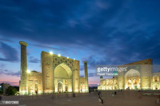 registan - the central square of ancient samarkand surrounded by 3 madrassas, uzbekistan, 2019 - empire stock pictures, royalty-free photos & images