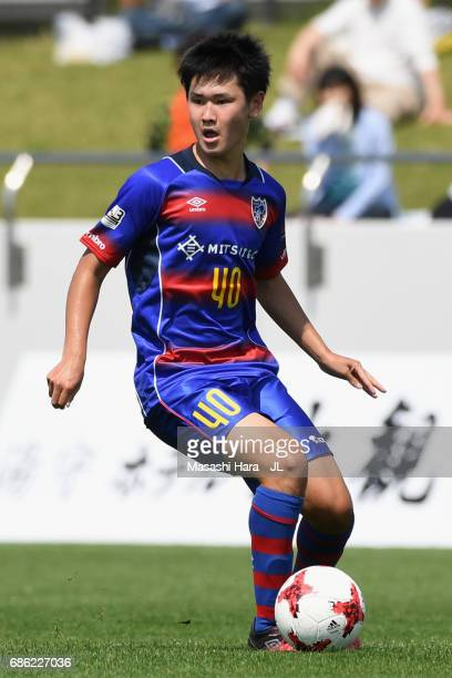 Rei Hirakawa of FC Tokyo in action during the JLeague J3 match between Grulla Moroika and FC Tokyo U23 at Iwagin Stadium on May 21 2017 in Morioka...