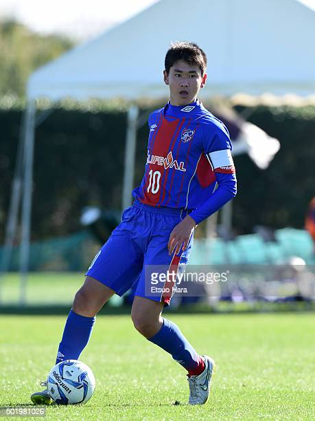 Rei Hirakawa of FC Tokyo U15 Musashi in action during the Prince Takamado Trophy All Japan Youth Football League Championship match between Sanfrecce...
