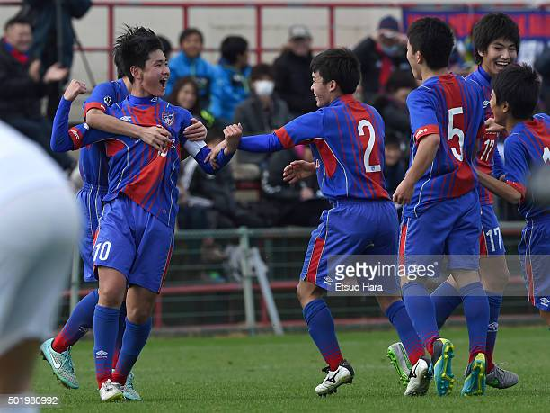 Rei Hirakawa of FC Tokyo U15 Musashi#10 cerebrates scoring his teams fourth goal during the Prince Takamado Trophy All Japan Youth Football League...