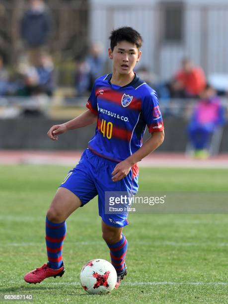 Rei Hirakawa of FC Tokyo U23 in action during the JLeague J3 match between FC Tokyo U23 and Kagoshima United at Yumenoshima Stadium on April 2 2017...