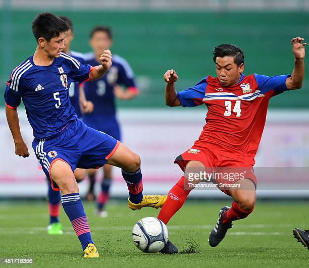 Rei Hirakawa of Japan competes for the ball during the friendly match between Thailand U16 and Japan U15 at Leo Stadium on July 23 2015 in Bangkok...