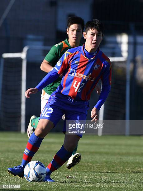 Rei Hirakawa#42 of FC Tokyo U18 in action during the Prince Takamado Trophy U18 Premier League East match between FC Tokyo U18 and Aomori Yamada at...