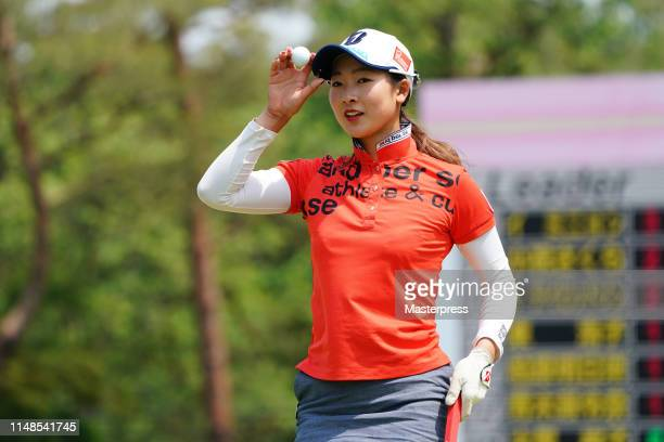 Rei Matsuda of Japan applauds fans after the final round of the World Ladies Championship Salonpas Cup at Ibaraki Golf Club Higashi Course on May 12...