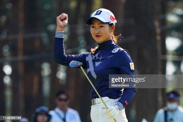 Rei Matsuda of Japan celebrates her birdie on the 17th green during the third round of the World Ladies Championship Salonpas Cup at Ibaraki Golf...