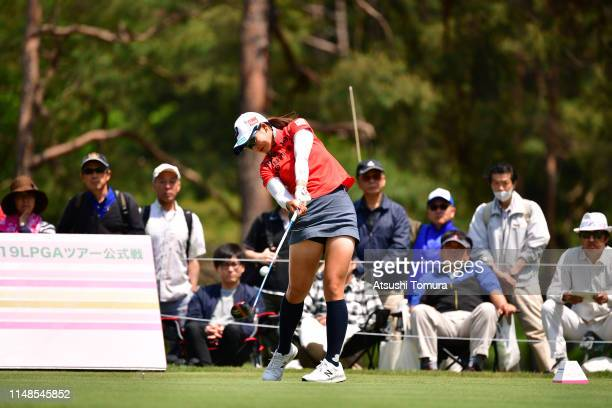 Rei Matsuda of Japan hits a tee shot on the 18th hole during the final round of the World Ladies Championship Salonpas Cup at Ibaraki Golf Club...