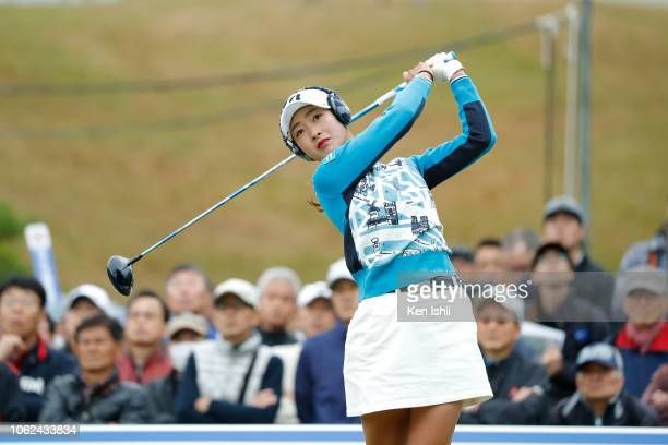 Rei Matsuda of Japan hits a tee shot on the first hole during the first round of the TOTO Japan Classic at Seta Golf Course on November 02 2018 in...