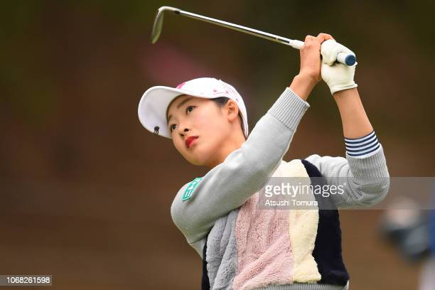 Rei Matsuda of Japan hits her second shot on the 18th hole during the second round of the Daio Paper Elleair Ladies Open at Elleair Golf Club...