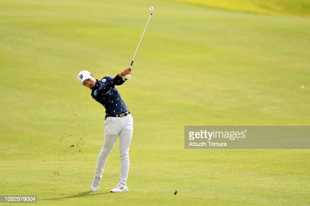 Rei Matsuda of Japan hits her second shot on the 8th hole during the third round of the Nobuta Group Masters at the Masters Golf Club on October 20...