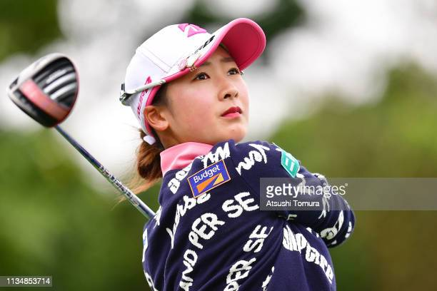 Rei Matsuda of Japan hits her tee shot on the 15th hole during the final round of the Daikin Orchid Ladies Golf Tournament at Ryukyu Golf Club on...