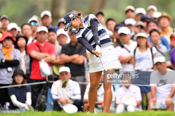 Rei Matsuda of Japan hits her tee shot on the 17th hole during the final round of the Karuizawa 72 Golf Tournament at the Karuizawa 72 Golf North...