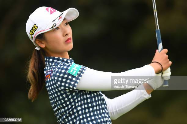 Rei Matsuda of Japan hits her tee shot on the 4th hole during the first round of the Hisako Higuchi Mitsubishi Electric Ladies at Musashigaoka Golf...