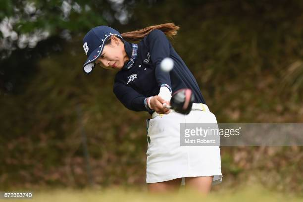 Rei Matsuda of Japan hits her tee shot on the 4th hole during the first round of the Itoen Ladies Golf Tournament 2017 at the Great Island Club on...