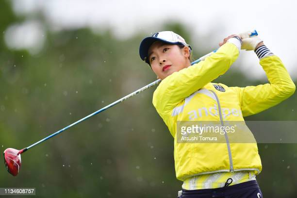 Rei Matsuda of Japan hits her tee shot on the 7th hole during the third round of the Daikin Orchid Ladies Golf Tournament at Ryukyu Golf Club on...