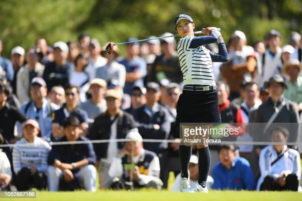 Rei Matsuda of Japan hits her tee shot on the 9th hole during the final round of the Nobuta Group Masters at the Masters Golf Club on October 21 2018...