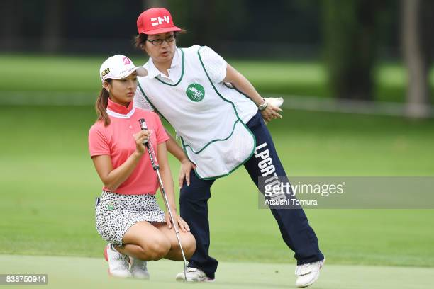 Rei Matsuda of Japan lines up her putt on the 5th hole during the second round of the Nitori Ladies 2017 at the Otaru Country Club on August 25 2017...