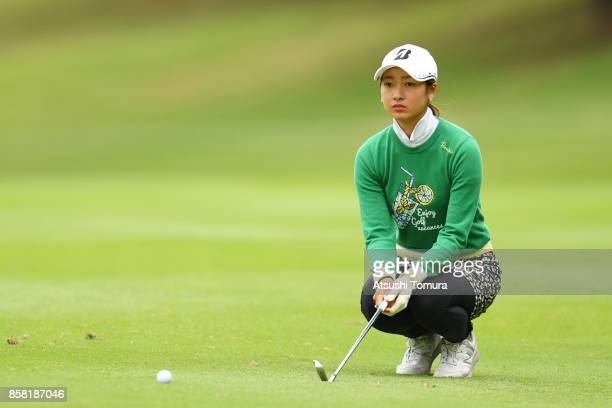 Rei Matsuda of Japan lines up her second shot on the 1st hole during the first round of Stanley Ladies Golf Tournament at the Tomei Country Club on...