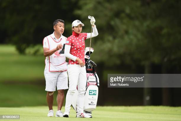 Rei Matsuda of Japan looks on during the final round of the Nichirei Ladies at the Sodegaura Country Club Shinsode Course on June 17 2018 in Chiba...
