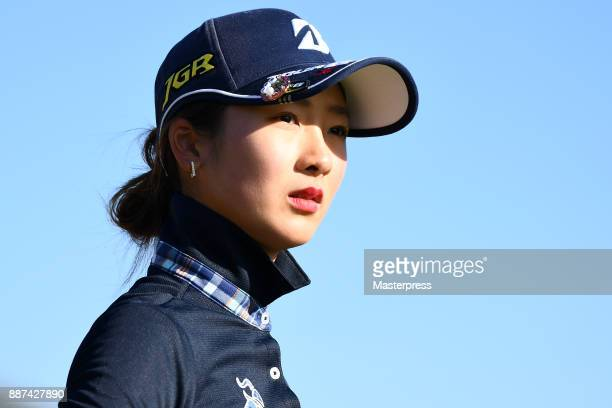Rei Matsuda of Japan looks on during the first round of the LPGA Rookie Tournament at Great Island Club on December 7 2017 in Chonan Chiba Japan