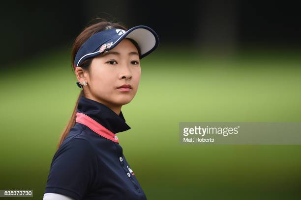 Rei Matsuda of Japan looks on during the second round of the CAT Ladies Golf Tournament HAKONE JAPAN 2017 at the Daihakone Country Club on August 19...