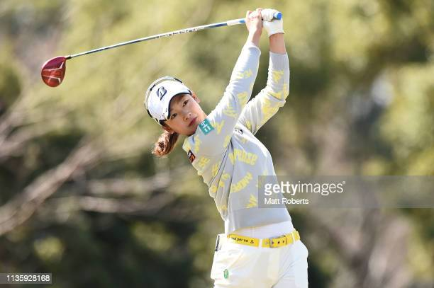 Rei Matsuda of Japan plays a tee shot on the 3rd hole during the first round of the Yokohama Tire Golf Tournament PRGR Ladies Cup at Tosa Country...