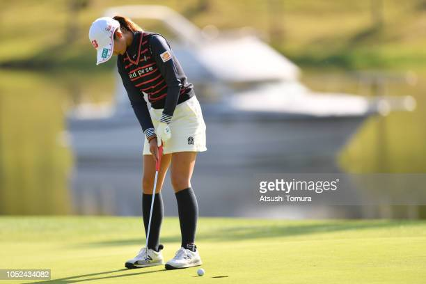 Rei Matsuda of Japan putts on the 15th hole during the first round of the Nobuta Group Masters at the Masters Golf Club on October 18 2018 in Miki...