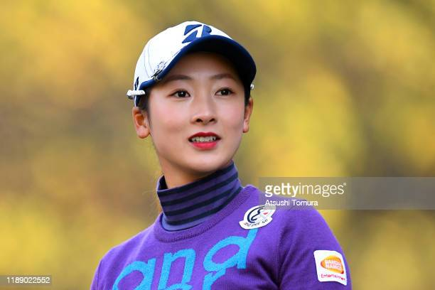 Rei Matsuda of Japan reacts after her tee shot on the 13th hole during the first round of the Daio Paper Elleair Ladies at Elleair Golf Club...