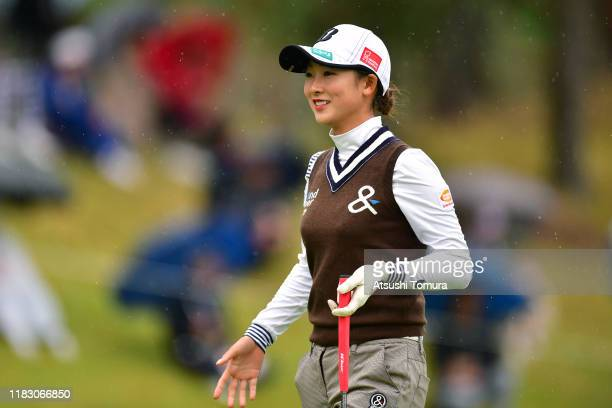 Rei Matsuda of Japan reacts after holing out on the 9th green during the first round of the Nobuta Group Masters GC Ladies at Masters Golf Club on...