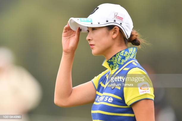 Rei Matsuda of Japan reacts during the first round of the Fujitsu Ladies at Tokyu Seven Hundred Club on October 12 2018 in Chiba Japan