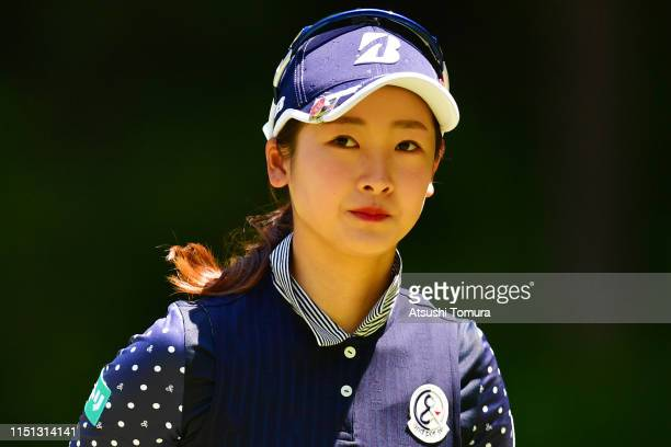 Rei Matsuda of Japan reacts on the 4th green during the first round of the Chukyo TV Bridgestone Ladies Open at Chukyo Golf Club Ishino Course on May...