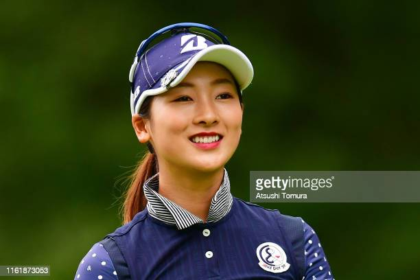 Rei Matsuda of Japan smiles after her tee shot on the 4th hole during the final round of the Nippon Ham Ladies Classic at Katsura Golf Club on July...