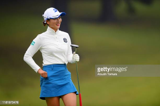 Rei Matsuda of Japan smiles after the birdie on the 11th green during second round of Fujitsu Ladies at Tokyu Seven Hundred Club on October 19 2019...