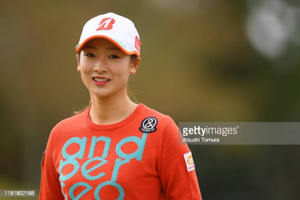 Rei Matsuda of Japan smiles during first round of Fujitsu Ladies at Tokyu Seven Hundred Club on October 18 2019 in Chiba Japan