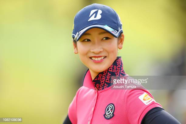 Rei Matsuda of Japan smiles during the final round of the Fujitsu Ladies at Tokyu Seven Hundred Club on October 14 2018 in Chiba Japan