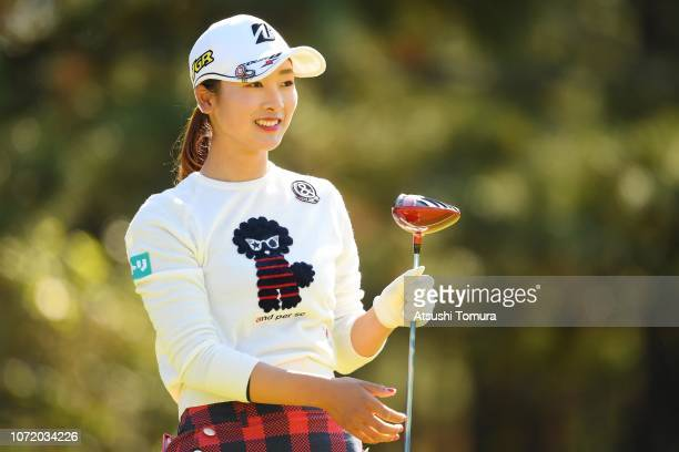 Rei Matsuda of Japan smiles during the final round of the LPGA Tour Championship Ricoh Cup at Miyazaki Country Club on November 25 2018 in Miyazaki...