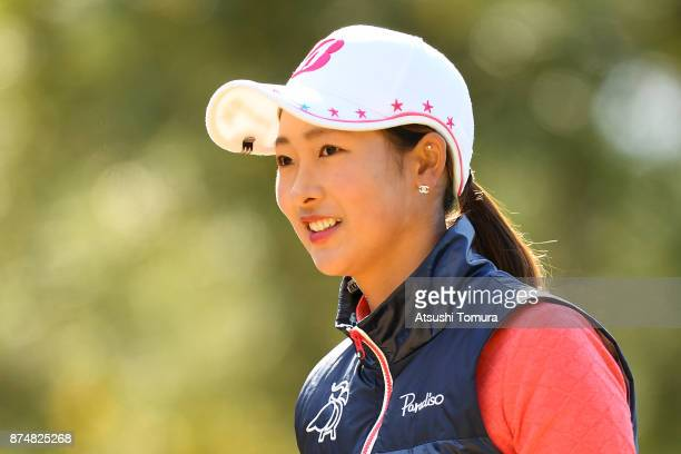 Rei Matsuda of Japan smiles during the first round of the Daio Paper Elleair Ladies Open 2017 at the Elleair Golf Club on November 16 2017 in...