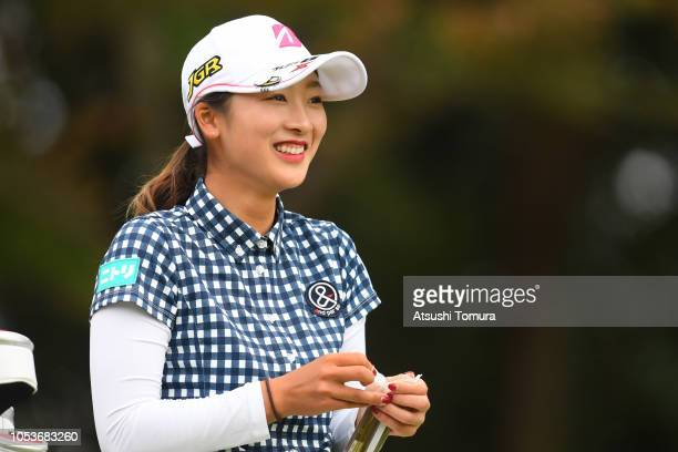 Rei Matsuda of Japan smiles during the first round of the Hisako Higuchi Mitsubishi Electric Ladies at Musashigaoka Golf Course on October 26 2018 in...