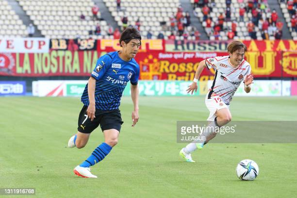 Rei MATSUMOTO of Oita Trinita in action during the J.League Meiji Yasuda J1 match between Oita Trinita and Nagoya Grampus at Showa Denko Dome on...