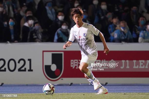 Rei Matsumoto of Oita Trinta in action during the J.League Meiji Yasuda J1 match between Kawasaki Frontale and Oita Trinita at Todoroki Stadium on...