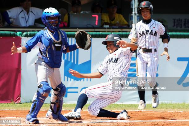 Reiji Toi of Japan in action in the bottom of the first inning during the WBSC U12 Baseball World Cup Super Round match between Nicaragua and Japan...
