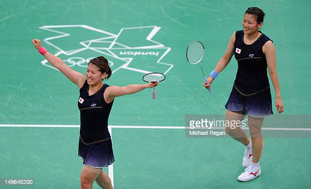 Reika Kakiiwa and Mizuki Fujii of Japan celebrate beating Kamilla RytterJuhl and Christinna Pedersen of Denmark in their Women's Doubles Badminton on...