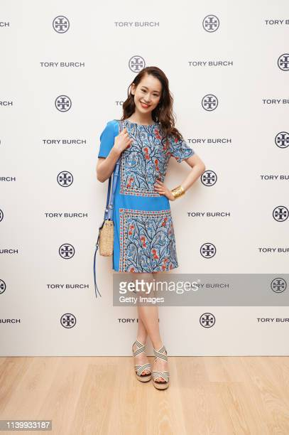 Reika Manaka attends the Tory Burch Ginza Boutique Opening on April 02 2019 in Tokyo Japan