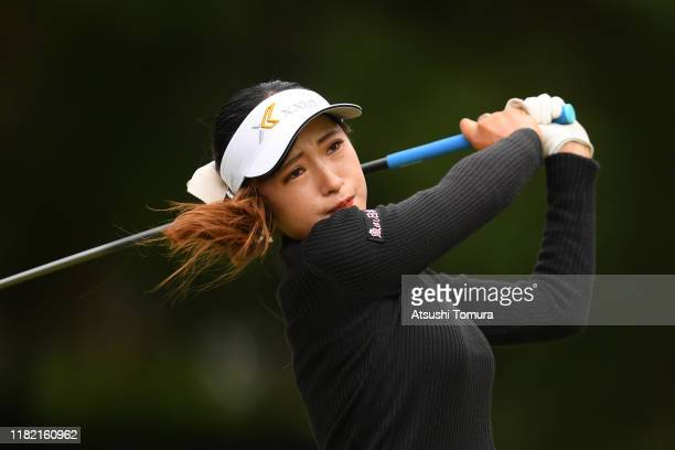 Reika Usui of Japan hits her tee shot on the 2nd hole during the final round of Fujitsu Ladies at Tokyu Seven Hundred Club on October 20 2019 in...