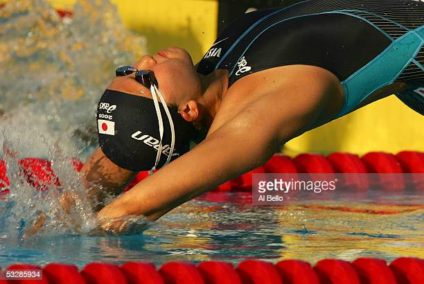 Reiko Nakamura of Japan starts in the 100 meter Backstroke semifinal heats at the XI FINA World Championships at the Parc JeanDrapeau on July 25 2005...