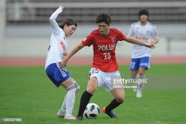 Reina Nagashima of Urawa Red Diamonds Ladies in action during the Nadeshiko League match between Urawa Red Diamonds Ladies and Albirex Niigata Ladies...