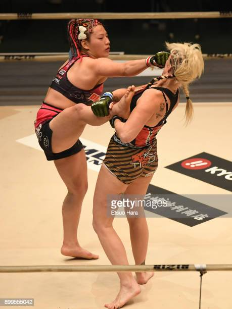 Reina of Japan and Cindy Dandois of Belgium compete in the women's bout during the RIZIN Fighting World GrandPrix 2017 2nd Round at Saitama Super...